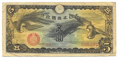 5 Yen China / Taiwan Banknote 1939 WWII Japan Military Occupation