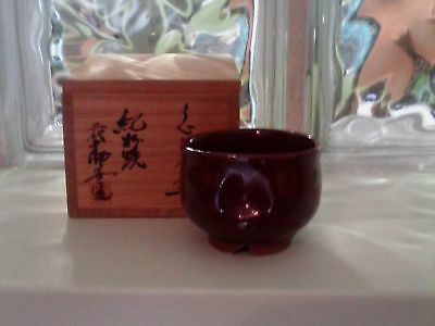 Vintage Japanese BIZEN brown glaze sake saki bowl cup with wooden box