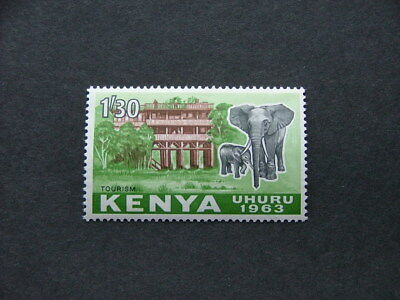 Kenya 1963 Independence 1/30 multicoloured SG10 UM/MNH