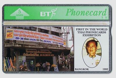 BT 1992 BTO 024 Thai Phonecard Exhibition 5 units mint 500 issued Cat £250.