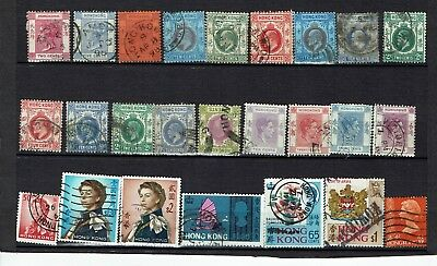 Colonies Anglaises - Hong Kong- 65 timbres 3 scans