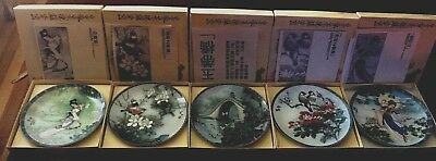 Chinese Imperial Jingdezhen Porcelain Plate Collection~Set Of 5 In Box 1988-90