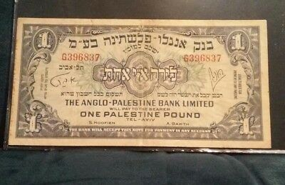 Israel Anglo-Palestine Bank Pound Banknote P15