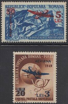 Romania 1949 UPU airmail overprint set, mnh