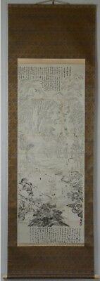 Japanese Hanging scroll by Tani Buncho Landscape