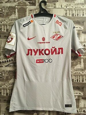 FC Spartak Moscow Russia Football Premier League Match worn away shirt