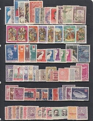 Paraguay stamps (70 different)