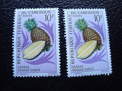 cameroon - stamp yvert and tellier N° 448 x2 n (A03) stamp cameroon (A)