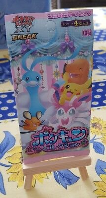 PROMO LIQUIDATION 1 Booster Pokémon XY BREAK Pokekyun Collection (CP3) - JAP