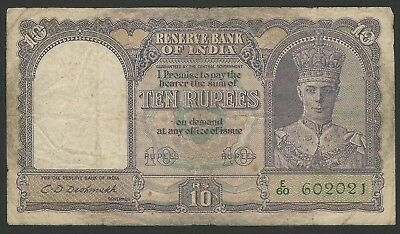 British India / Kg6 / Front Face Profile / 10Rs Banknote !!!!