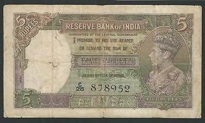 British India / Kg6 / Side Face Profile / 5Rs Banknote !!!!