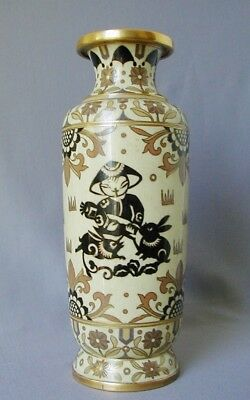 CHINESE?  GILDED CLOISONNE VASE w A GIRL & PIGS, LAMB &  A CAT FEEDING A RABBIT