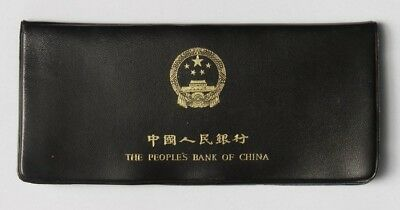 1980 People's Republic of China 7 Coin Uncirculated Mint Set Black OGP Rare!