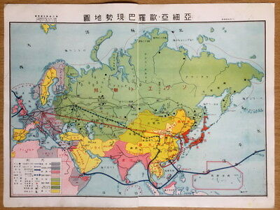 """WWII PACIFIC WAR """"Armament map Asia Europe"""" CHINA PICTORIAL MAP PROPAGANDA PRINT"""
