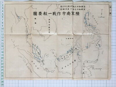 Wwii Japan Military Map Of Southern Operations Philippines Malay Indonesia