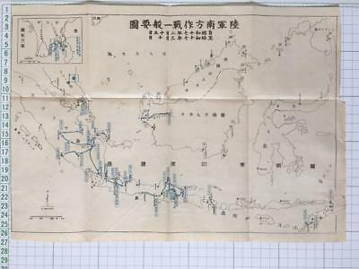 Wwii Japan Military Map Of Southern Operations Malay Indonesia Borneo
