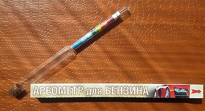 Areometer / Hydrometer for gasoline / petrol - tester of petrol, NEW