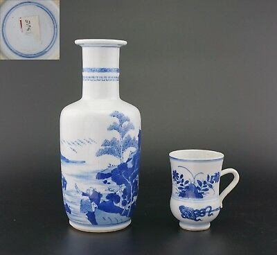VERY GOOD Chinese Antique Blue and White Porcelain Rouleau Vase and Cup KANGXI