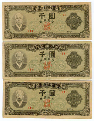 SOUTH KOREA 1952 ISSUE 1000 WON 3 BANKNOTES LOT VERY CRISP XF.PICK#10a.