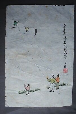 Asian/Chinese Fine Art Ink & Color on Paper Painting W Artist Signature &1 Seal