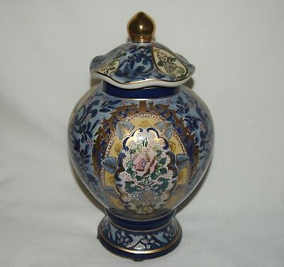 Persian Or Middle East Porcelain Ginger Jar With Lid & Signed