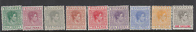 Bahamas 1938-52 ½d to 1/-  SG149-155 - mounted mint