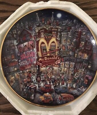 1994 McDonald's Decorative Collector's Plate by Bill Bell The Golden Apple #7756