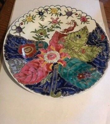 Vintage Hand Painted Floral Peacock  Plate Oriental Objects D' Art Made in Macau