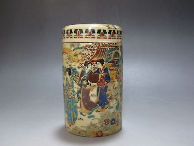 CH0291 Chinese old tea canisters Japanese woman and landscape