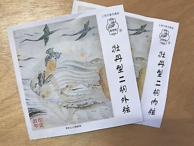 Dunhuang Erhu Strings - Two Sets (4pc) Receive In 3 Working Days
