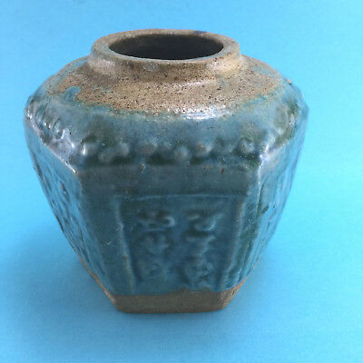 Large 19th Century Antique Chinese Green Ginger Jar Goldfields Era Signed Base