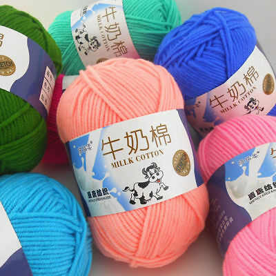 LOT of 1 Ball x 50g NEW Chunky Hand-woven Milk Cotton Knitting Scores wool yarn