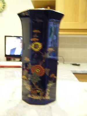 Arklow Made in Ireland Oriental Princess Vase Art Collection