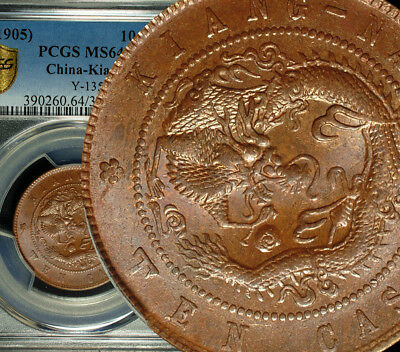 1905 China Empire KIANGNAN 10 Cash *FLYING DRAGON* PCGS MS 64 BN *FINEST GRADE*