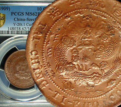 1909 China Empire SZECHUAN 10 Cash PCGS MS 62 BN SUPERB MINT LUSTER