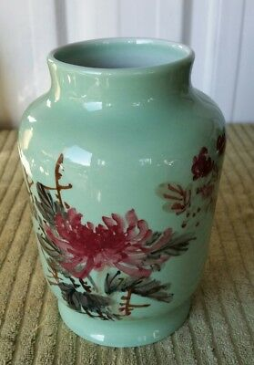 Vintage Pottery Vase Handpainted Red Waratah Style Flower Decor Asia