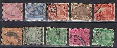 Egypt 1879 1888 Sphinx selection Used (1 mint VLH)