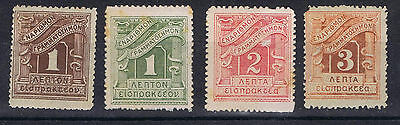 Greece 1902 Postage Dues to 3l SG D183-85 Mint MH