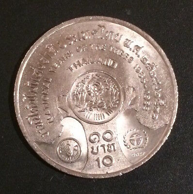 Thailand Coin 10 Baht King Rama IX National Years Of The Trees 1985-1988 UNC.