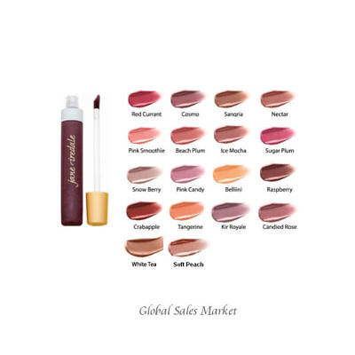 Jane Iredale Red Current Lip Gloss PureGloss .23oz