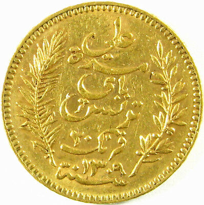 1892-A  Tunisia  20 Francs  Km# 227  Gold  Mintage - 937,000  An Extra Nice Coin