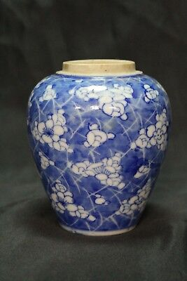 Chinese Porcelain Blue White Prunus Ginger Jar Vase No Lid