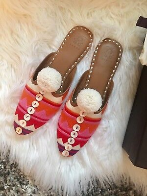 Figue Embroidered Soulika Pom pom multi color slides retails $295 new with box