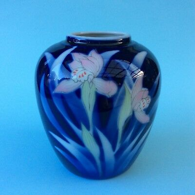 RETRO JAPANESE PORCELAIN VASE GINGER JAR Cobalt Blue Pink Iris Flowers