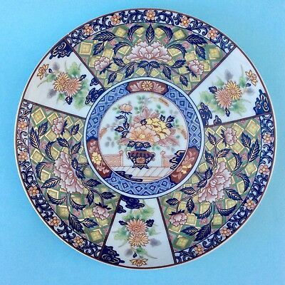 VINTAGE PORCELAIN DISPLAY PLATE IMARI JAPAN Hand-Painted Gold Embossed 26cm