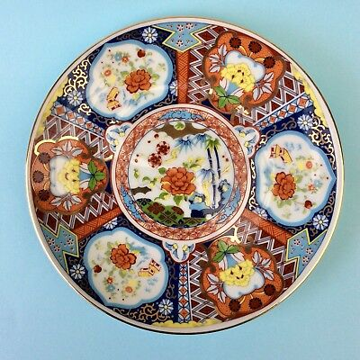 VINTAGE PLATE KGNDG JAPAN IMARI STYLE FINE CHINA Gold Embossed Porcelain 16 cm