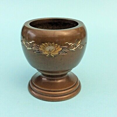 SMALL BRONZE ASIAN LOTUS VASE Engraved Flower Chokin Solid Cast Metal