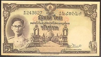Thailand Siam Banknote 5 Baht King Rama IX ND 1948 P70a Sign 28 Rare UNC.