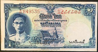Thailand Siam Banknote 1 Baht King Rama IX ND 1948 Red Series P-69a Rare UNC.