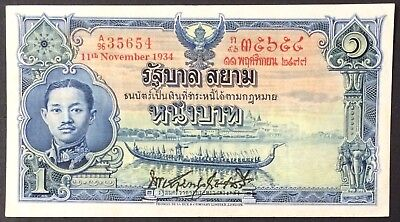 Thailand Siam Banknote 1 Baht King Rama VII P22 ( ND 1934 ) Very Rare UNC.